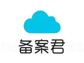 阿里云香港服务器需要备案吗?